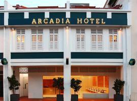 Arcadia Hotel (SG Clean),位于新加坡的酒店