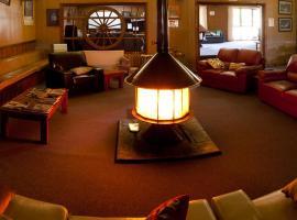 雪山度假酒店和功能中心汽车旅馆