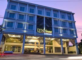 里恩地平线酒店