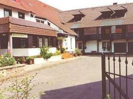 莱克维尔勒霍夫酒店
