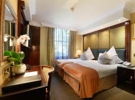 诺丁山尊贵酒店,位于伦敦的酒店