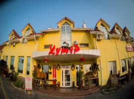 库图尔酒店, Velyka Omelyana