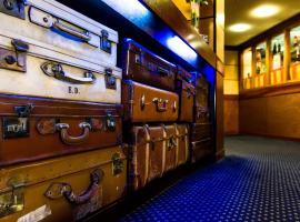 斯特林利物浦莱纳酒店