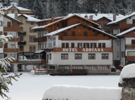 阿德里安娜酒店
