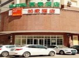 莫泰酒店哈尔滨会展中心公滨路店