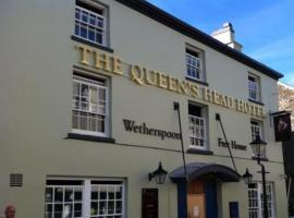 The Queen's Head Wetherspoon, 塔维斯托克