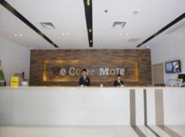 莫泰酒店北京南礼士路地铁站店