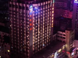 维也纳酒店南宁朝阳路店
