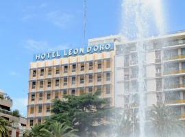 莱昂多罗大酒店