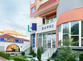 Hotel Kapri, 扬博尔