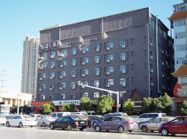 芭堤E家连锁酒店(昆明南亚风情店)