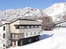 雪怪日出酒店, 藏王温泉