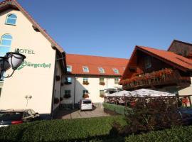 布尔格霍夫酒店