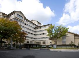 远野阿耶瑞亚酒店, Tōno