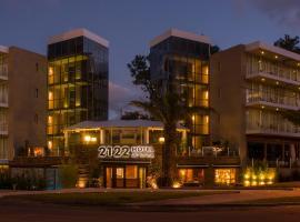 2122艺术设计酒店