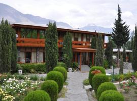 吉尔吉特瑟琳娜酒店