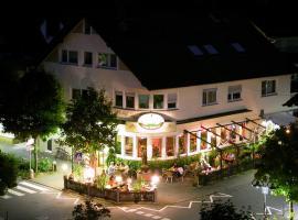 兰姆彻餐厅及旅馆