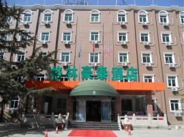 格林豪泰快捷酒店北京密云新中街商务酒店