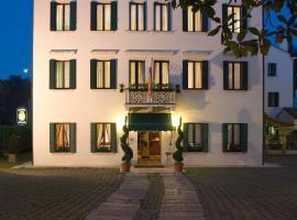 斯卡拉酒店