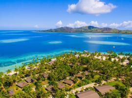 种植园岛度假酒店