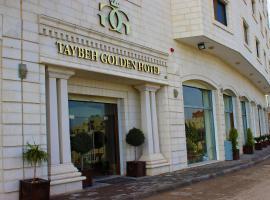 塔伊比赫黄金酒店