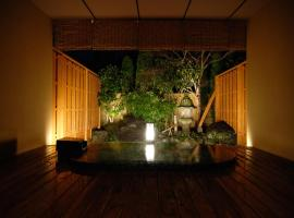 伊川考优茹日式旅馆