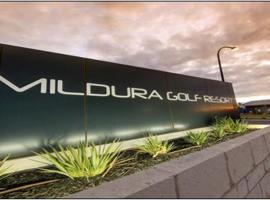 米尔迪拉高尔夫度假酒店