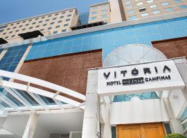 坎皮纳斯维多利亚概念酒店