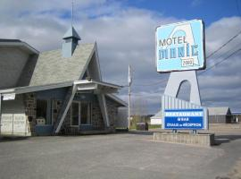 麦里克2000汽车旅馆