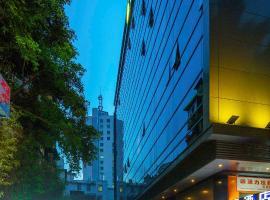柏高酒店广州东风路省政府店