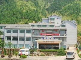 三清山锦绣山庄, 玉山县 (Mount Sanqingshan National Park附近)