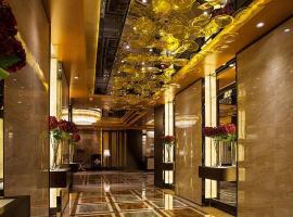 绵阳新川首座酒店