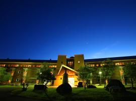 中禅寺金谷酒店,位于日光的酒店