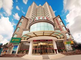 瑞安温商大酒店