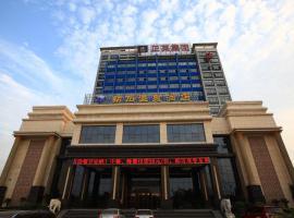 襄阳钻石温泉酒店