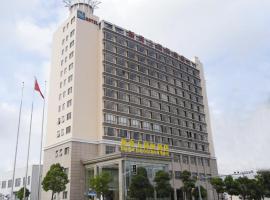 上海新奇士国际酒店