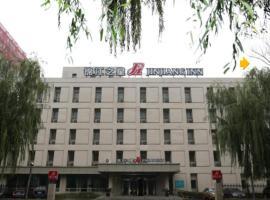 锦江之星武汉光谷金融港店