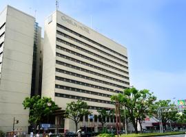 神户岐山酒店
