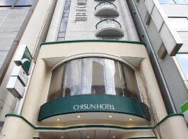 广岛芝山酒店