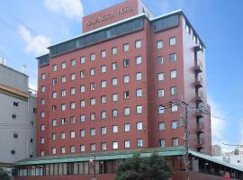 长崎华盛顿酒店