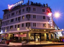 康瑞酒店 ,位于巴生的酒店