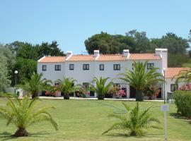 阿尔加维花园一室公寓和别墅公寓式酒店