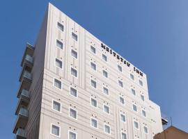 名铁滨松酒店