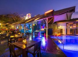 萨米德酒吧及住宿度假酒店