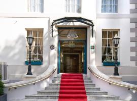 红色康乃馨老市政厅酒店&SPA