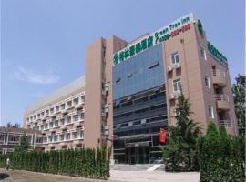 格林豪泰天津市华苑地铁站桂苑路商务酒店