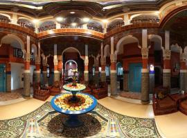 摩洛哥之家酒店