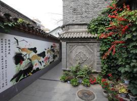 北京旜檀四合院酒店