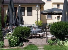 林德餐厅及酒店