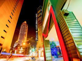 Hotel M台北门精品旅店